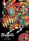 pupa 新装版 1 (ヤングチャンピオン・コミックス)