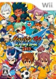 Inazuma Eleven Go : Strikers 2013 [Import Japan] [Region locked. Not compatible with European Wii] by LEVEL-5