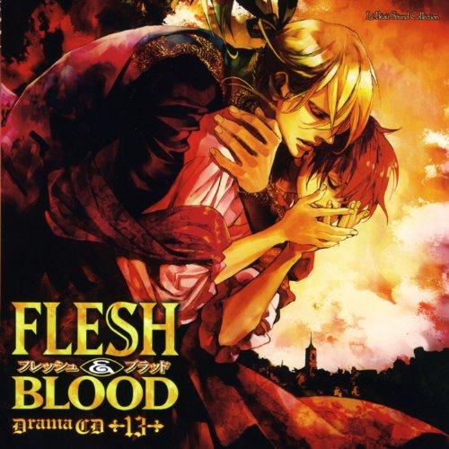 ルボー・サウンドコレクション ドラマCD FLESH&BLOOD13