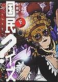 ��̱������ (����) (Ohta comics)