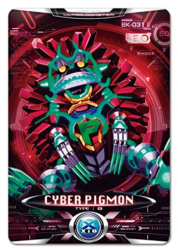ウルトラマンX ウルトラ怪獣X 11 ピグモン