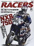 RACERS Vol.31 (サンエイムック)