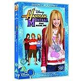 Hannah Montana - Season 2 Vol.2 [DVD]by Miley Cyrus