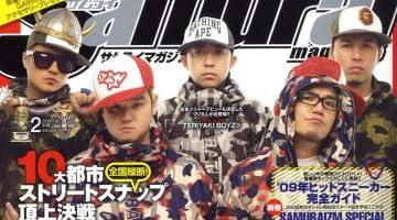 Samurai magazine (サムライ マガジン) 2009年 02月号 [雑誌]