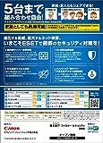 ♪壊れ始めたmy rev〜銀行が薦めるセキュリティって韓国製SaATNetizen(サートネチズン)