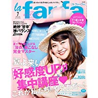 la farfa 表紙画像