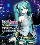初音ミク/LIVE CD 「ミクの日感謝祭 39's Giving Day Project DIVA presents 初音ミク・ソロコンサート〜こんばんは、初音ミクです。〜」(2枚組)