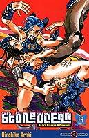 Jojo's bizarre adventure - Stone Ocean Vol.13