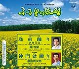 ふる里の民踊 第54集 逢束踊り~伊勢音頭~ 神門盆踊り