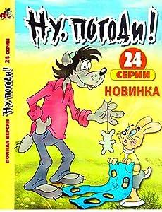 Hase & Wolf - Nu Pagodi! Alle 24 Folgen