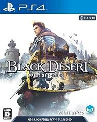 Black Desert(黒い砂漠) プレステージ エディション - PS4 (【Amazon.co.jp限定特典】オリジナルデジタル壁紙セット 配信)
