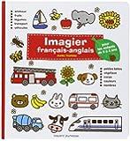 Imagier français-anglais pour les enfants de 0 à 4 ans