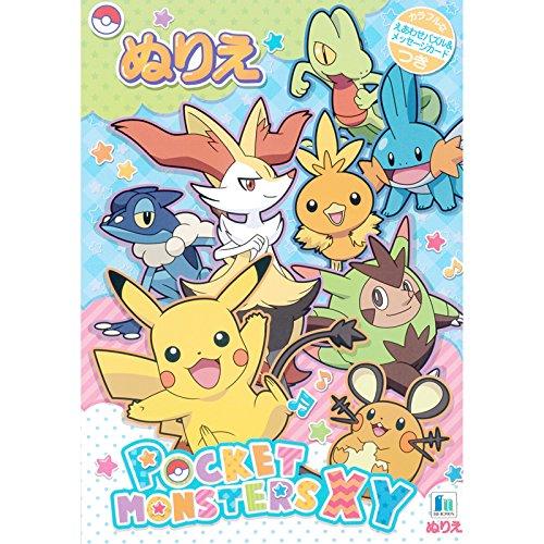 Pokemon Coloring Books - 1