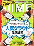 DIME (ダイム) 2011年 6月号 [雑誌]