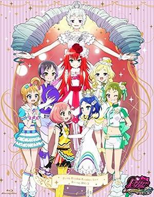 【Amazon.co.jp限定】プリティーリズム・レインボーライブ Blu-ray BOX 2(オリジナルアクリルスタンド付き)