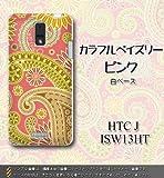 HTC J ISW13HT対応 携帯ケース【1522カラフルペイズリー『ピンク』】