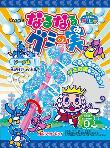 Popin' Cookin' DIY Narunaru Gummy no Mi Soda Flavor by Kracie - 1