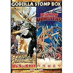 Godzilla Stomp Box