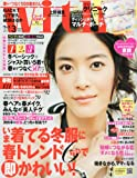 with (ウィズ) 2011年 03月号 [雑誌]