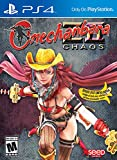 Onechanbara Z2 Chaos Banana Split Edition - PlayStation 4
