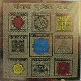 Gold Plated Bandhan Mukti Yantra to Remove All Obstacles and Bestow