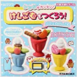 DIY eraser making kit to make yourself ice cream eraser