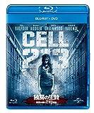 独房の生贄 ~悪霊が棲む213号室~ ブルーレイ+DVDセット [Blu-ray]