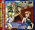 ONE PIECE BEST ALBUM ワンピース 主題歌集2 Piece.