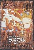 ���餤���ޥ饹����(1) [DVD]