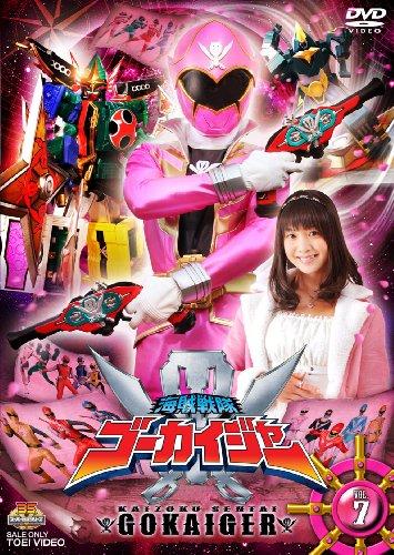 スーパー戦隊シリーズ 海賊戦隊ゴーカイジャー VOL.7【DVD】