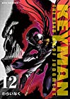 KEYMAN THE HAND OF JUDGMENT 第12巻 2016年10月13日発売