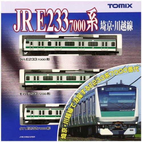 TOMIX Nゲージ 92509 E233 7000系通勤電車 (埼京・川越線) 基本セット