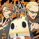 ラジオCD マヨナカ影ラジオ Vol.1