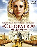 クレオパトラ<2枚組>[Blu-ray/ブルーレイ]