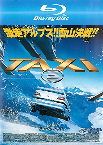 TAXi 3 ブルーレイディスク