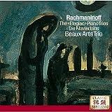 ラフマニノフ:悲しみの三重奏曲集