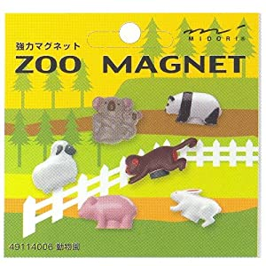 2 Packs of Midori 6 Pieces Zoo Animal Shape Super Strong Magnets
