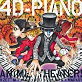 4D-PIANO ANIME Theater!