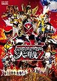 仮面ライダー×スーパー戦隊×宇宙刑事 スーパーヒーロー大戦Z [DVD]