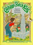 Roger Schlaifer Xavier's Fantastic Discovery (Cabbage Patch Kids)