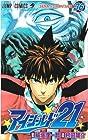 アイシールド21 第36巻 2009年08月04日発売