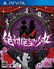 ������˾���� ������� Another Episode ͽ����ŵ ��Υ��� ���ޡ��ȥե������ + Amazon.co.jp �ǥ�����ߥ塼���å����ȥ��ǻ��ѤǤ��륯���ݥ���