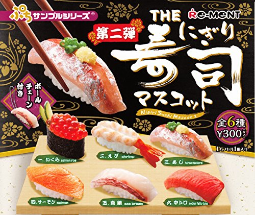 カプセル THE にぎり寿司マスコット 第二弾 全6種セット