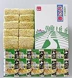 北海道産小麦寒干しラーメンしお味10人前