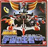 Soul of Chogokin: GX-04S Grendizer Action Figure & Spacers Perfect Set