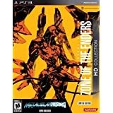 Zone Of The Enders HD Collection Limited Edition - Playstation 3