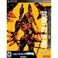 Zone Of The Enders Limited Edi Hd Collection - PlayStation 3