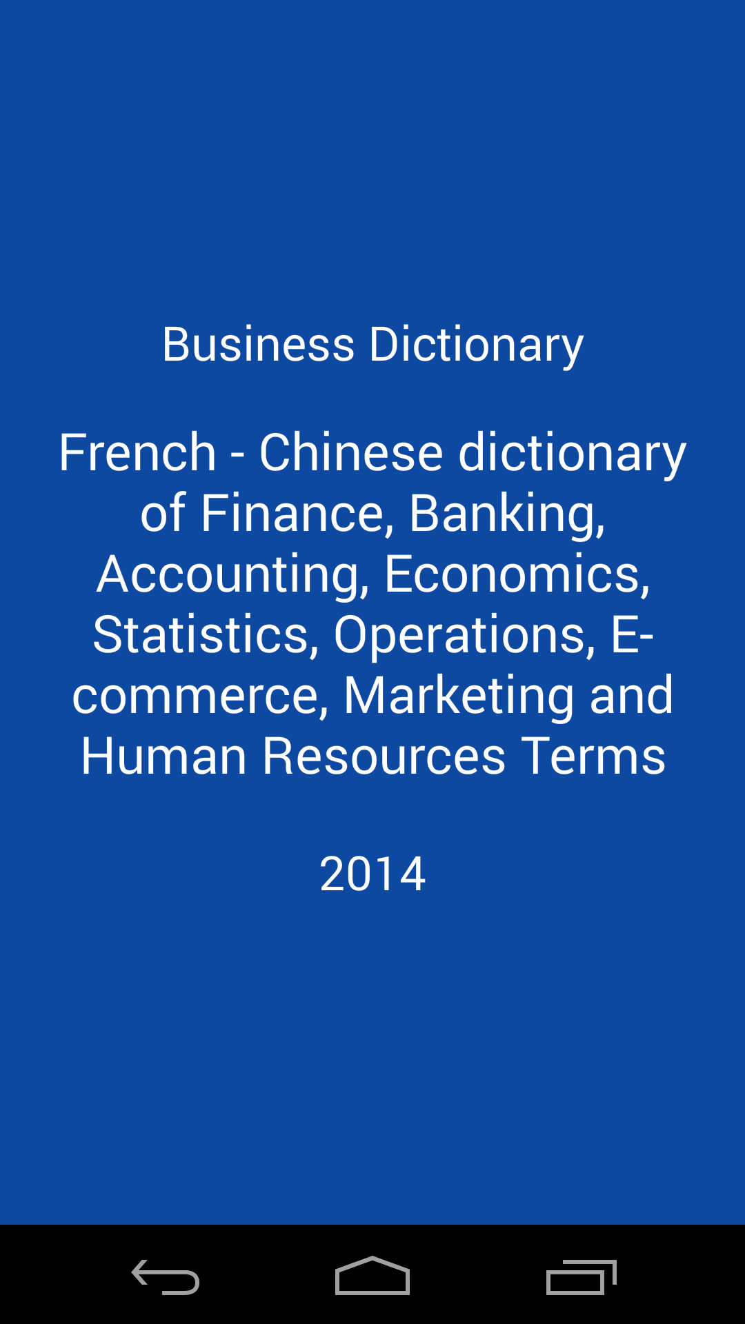 economics terms in chinese Essay china's future 1 was in no doubt about the importance of britain's first embassy to the court of the chinese in terms of purchasing power it.
