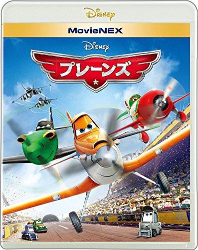 プレーンズ MovieNEX [ブルーレイ+DVD+デジタルコピー(クラウド対応)+MovieNEXワールド] [Blu-ray] ディズニー ウォルト・ディズニー・ジャパン株式会社