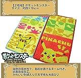 ポケットモンスター☆ポケットタオル☆ミニタオル/ハンカチ(抗菌防臭加工)ポケモン/ピカチュウ